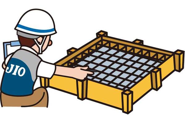【第三者機関】 株式会社 日本住宅保証検査機構