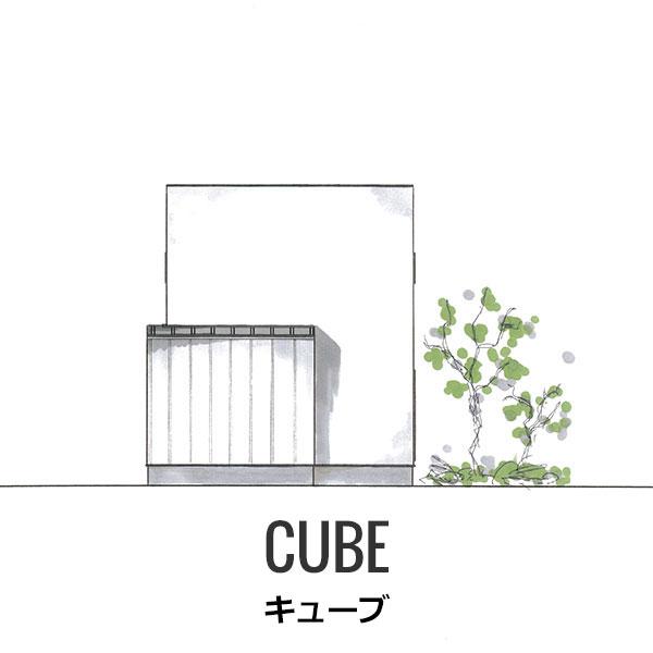 CUBE-キューブ-